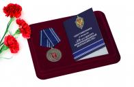 Медаль ФСБ России 20 лет Центру информационной безопасности