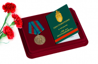 Медаль ФСБ России 90 лет Пограничной службе