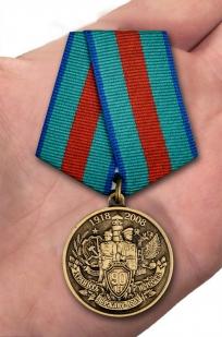 Медаль ФСБ России 90 лет Пограничной службе - вид на ладони