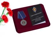Медаль ФСБ России Оперативно-поисковое управление
