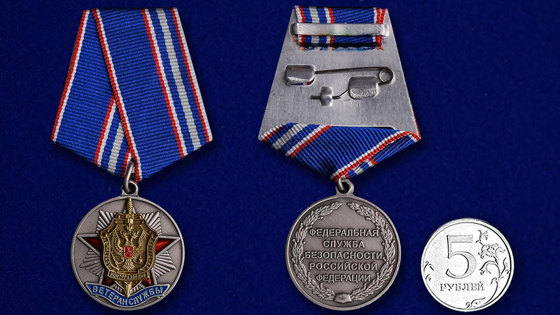 Медаль ФСБ России Ветеран службы контрразведки - сравнительный вид