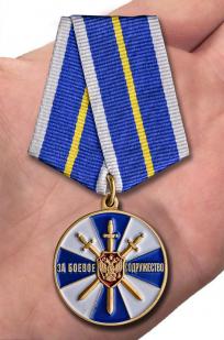 Медаль ФСБ России За боевое содружество - вид на ладони