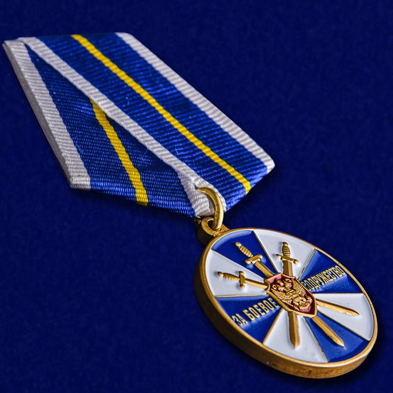 Медаль ФСБ России За боевое содружество - общий вид