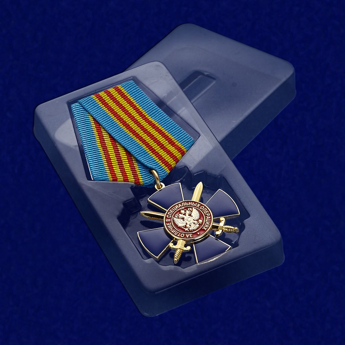 """Медаль """"За отличие в специальных операциях"""" - в футляре"""