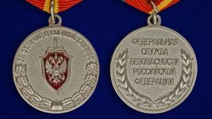 """Медаль ФСБ России """"За отличие в военной службе"""" I степени - аверс и реверс"""