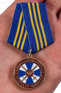Медаль ФСБ России За участие в контртеррористической операции - вид на ладони