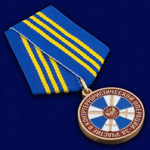 Медаль ФСБ России За участие в контртеррористической операции - общий вид