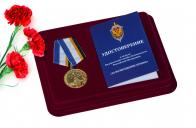 Медаль ФСБ России За возвращение Крыма