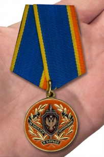 Медаль  ФСБ России За заслуги в борьбе с терроризмом - на ладони