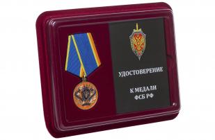 Медаль  ФСБ России За заслуги в борьбе с терроризмом - в футляре с удостоверением