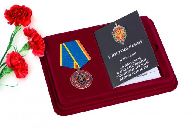 Медаль ФСБ России За заслуги в обеспечении экономической безопасности