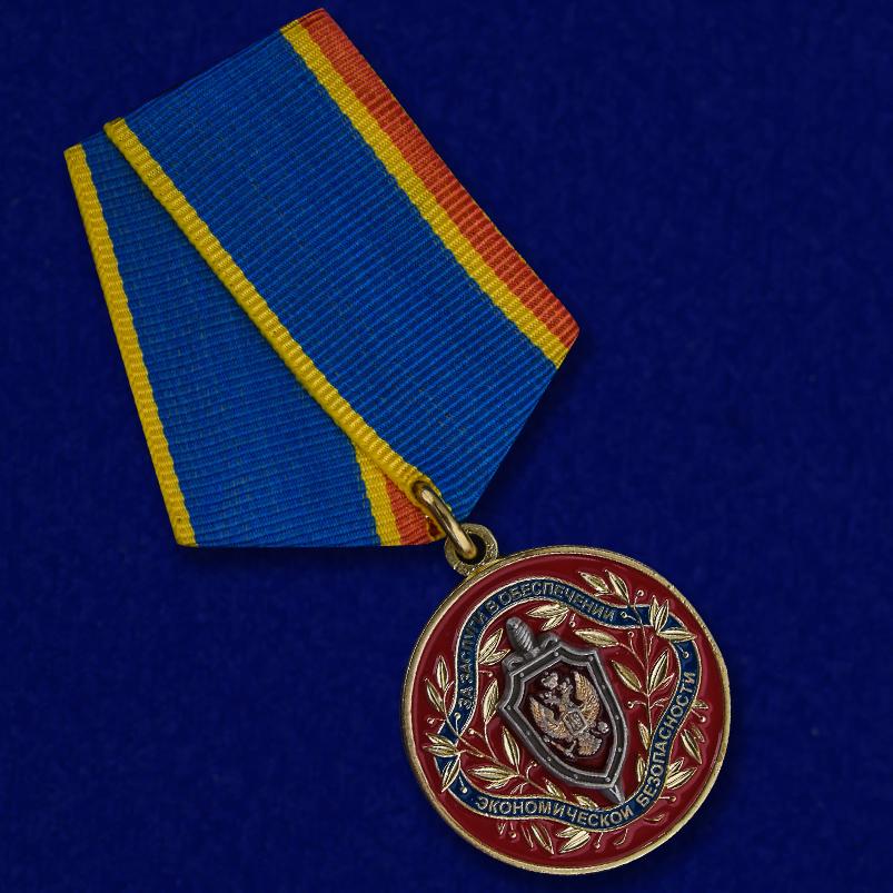 Медаль ФСБ России За заслуги в обеспечении экономической безопасности - общий вид