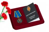 Медаль ФСБ России За заслуги в обеспечении информационной безопасности