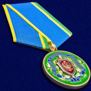Медаль ФСБ России За заслуги в пограничной деятельности - общий вид