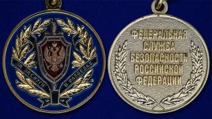 Медаль ФСБ России За заслуги в разведке - аверс и реверс