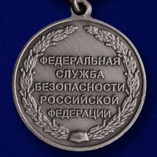 """Медаль ФСБ """"Ветеран службы контрразведки"""" - купить в подарок"""
