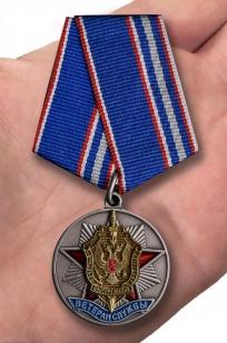 """Медаль ФСБ """"Ветеран службы контрразведки"""" - вид ладони"""