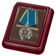"Медаль ФСБ ""За заслуги в контрразведке"""