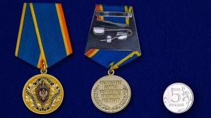 """Медаль ФСБ """"За заслуги в обеспечении деятельности"""""""