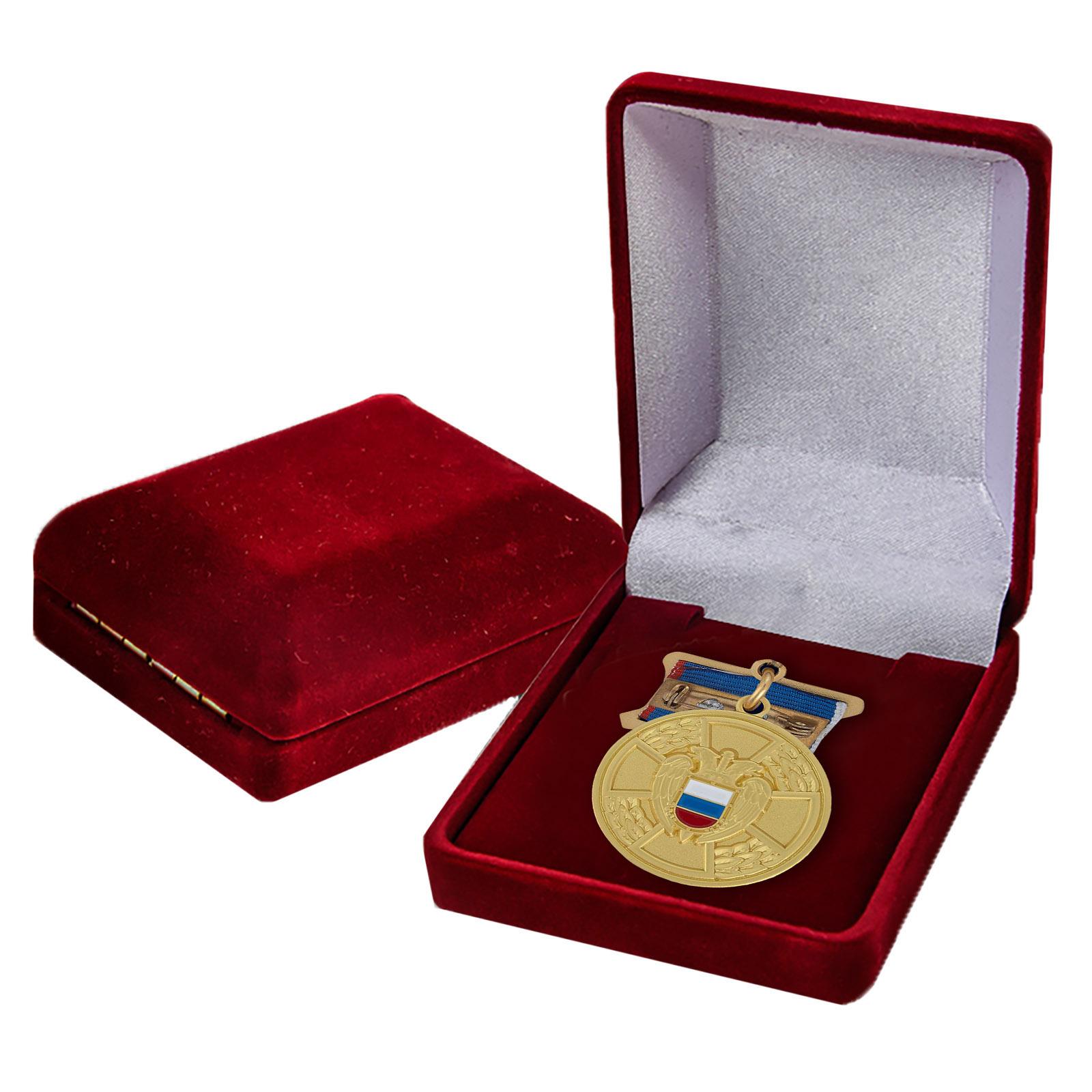 Медаль ФСО РФ За отличие в труде в бархатном футляре
