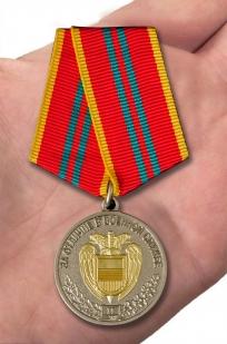 Медаль ФСО РФ За отличие в военной службе 2 степени - вид на ладони