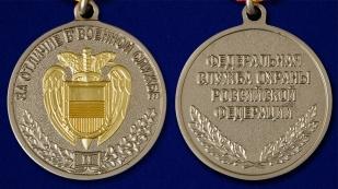 Медаль ФСО РФ За отличие в военной службе 2 степени - аверс и реверс