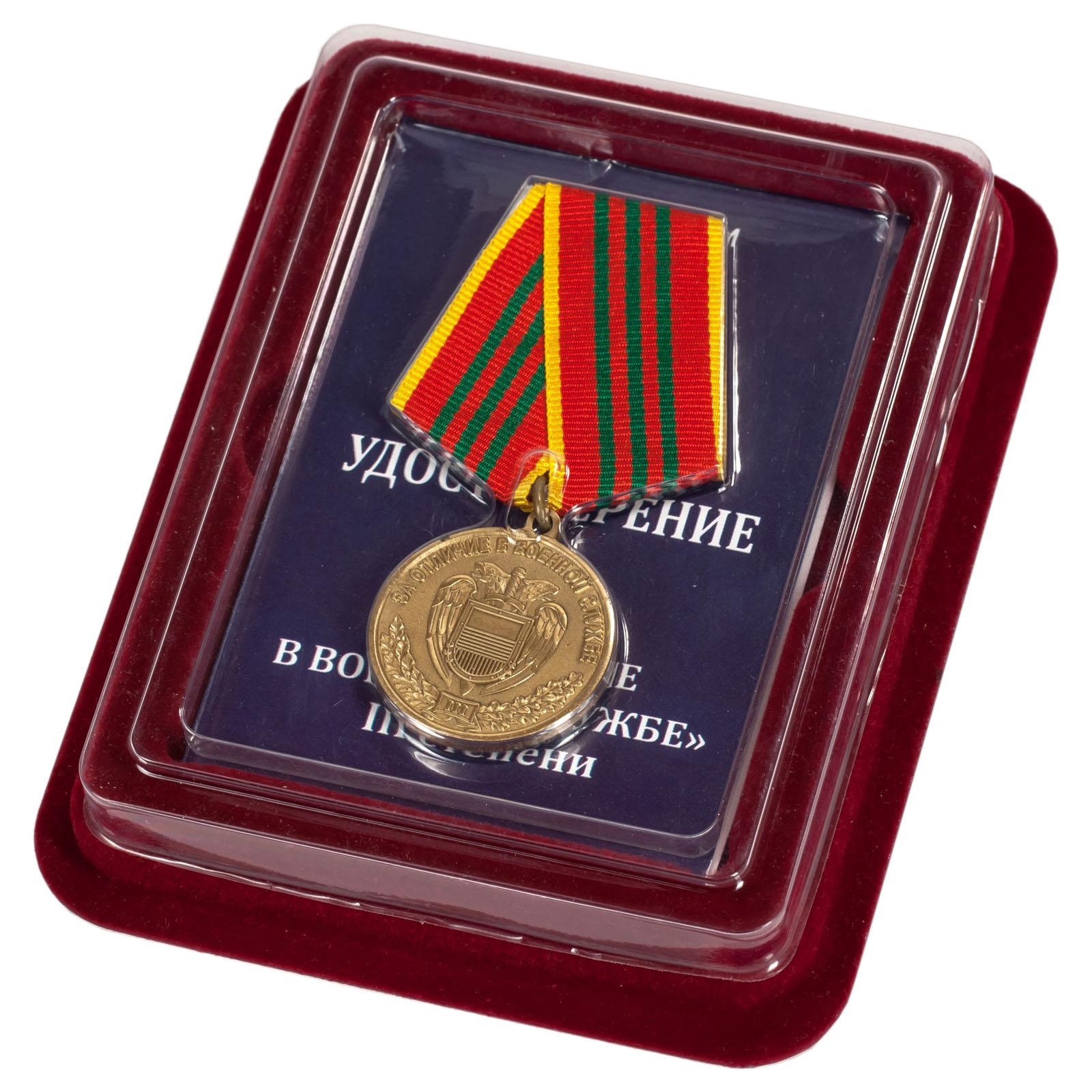 """Медаль ФСО РФ """"За отличие в военной службе"""" 3 степени"""