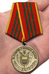 Медаль ФСО РФ За отличие в военной службе 3 степени - на ладони