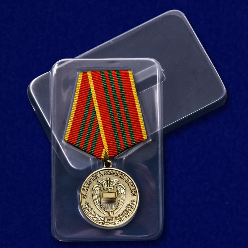 Медаль ФСО РФ За отличие в военной службе 3 степени - в пластиковом футляре