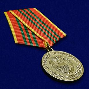 Медаль ФСО РФ За отличие в военной службе 3 степени - общий вид