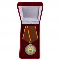 Медаль ФСО РФ За отличие в военной службе II степени в бархатном футляре