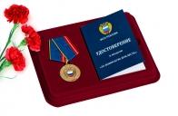 Медаль ФСО РФ За воинскую доблесть