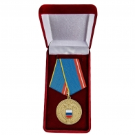Медаль ФСО РФ За воинскую доблесть в бархатном футляре