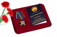 Медаль ФСО России За отличие при выполнении специальных заданий