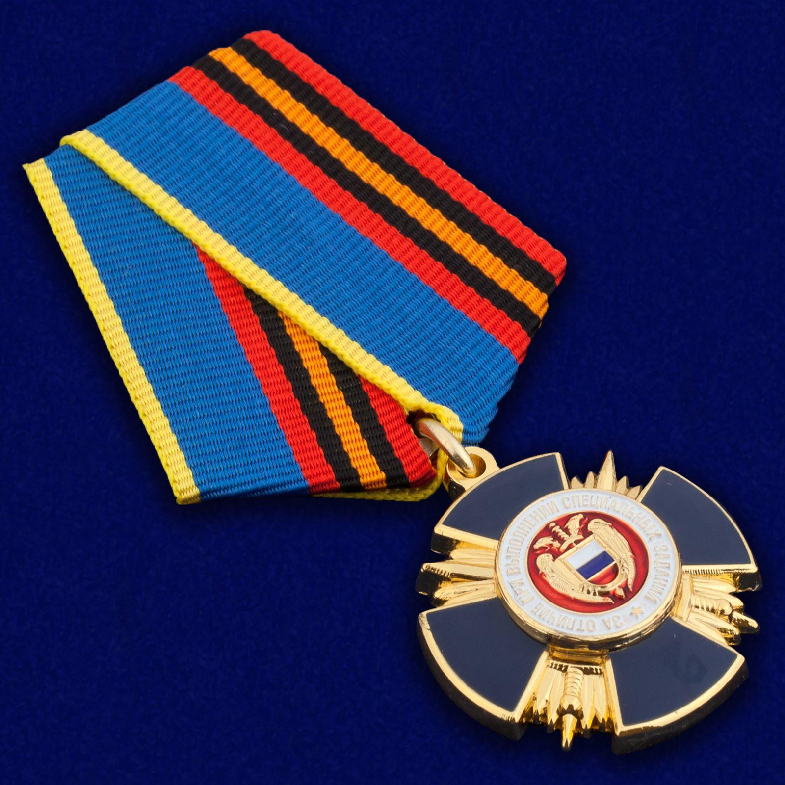 Медаль ФСО России За отличие при выполнении специальных заданий - общий вид