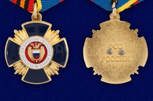 Медаль ФСО России За отличие при выполнении специальных заданий - аверс и реверс