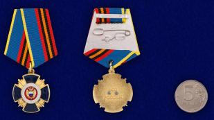 Медаль ФСО России За отличие при выполнении специальных заданий - сравнительный вид