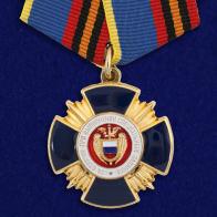 Медаль За отличие при выполнении специальных заданий