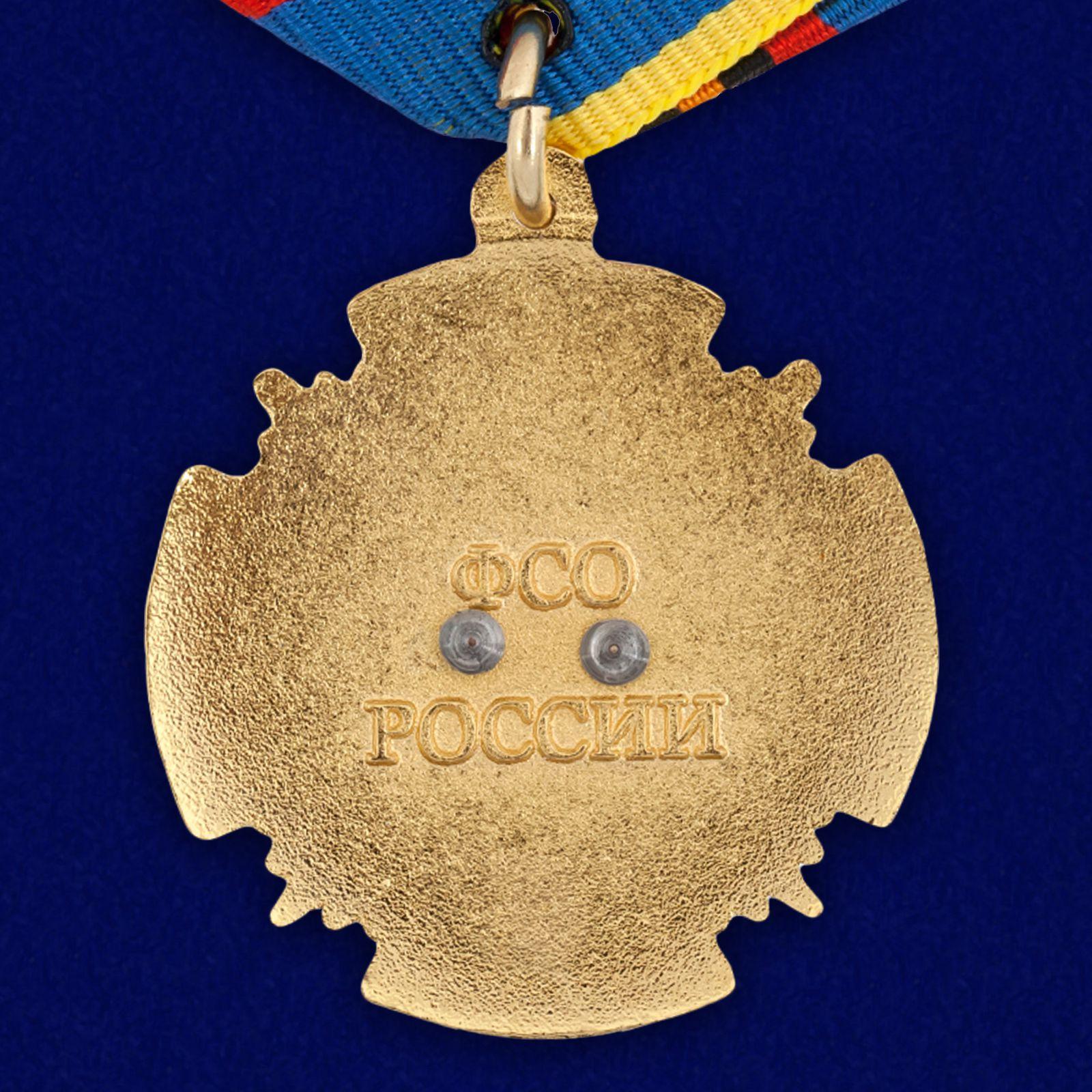 Медаль За отличие при выполнении специальных заданий - высокого качества