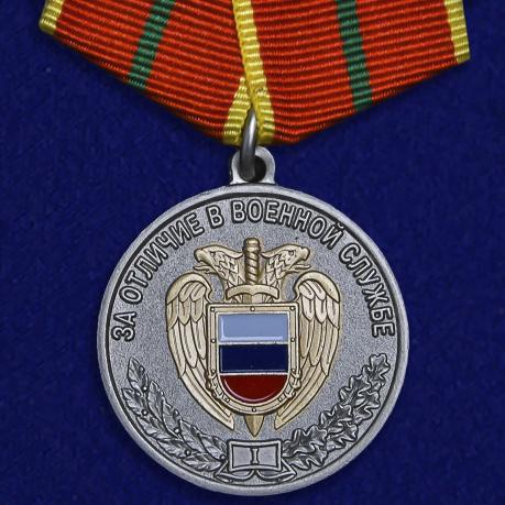 """Медаль """"За отличие в военной службе"""" ФСО 1 степени"""