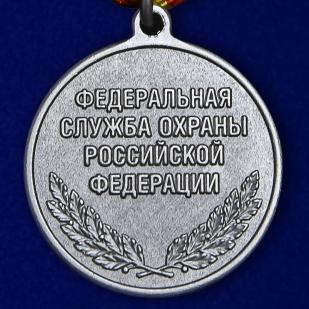 Медаль ФСО За отличие в военной службе I степени в бархатном футляре - Реверс