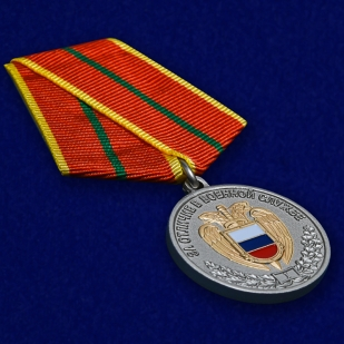 Медаль ФСО За отличие в военной службе I степени в бархатном футляре - Общий вид