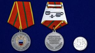 Медаль ФСО За отличие в военной службе I степени в бархатном футляре - Сравнительный вид