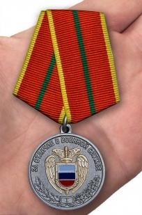Медаль ФСО За отличие в военной службе I степени в бархатном футляре - Вид на ладони