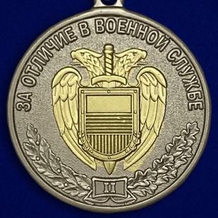 Медаль ФСО РФ За отличие в военной службе II степени в бархатном футляре - Аверс