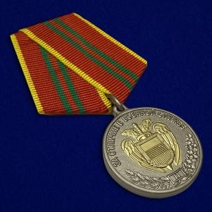 Медаль ФСО РФ За отличие в военной службе II степени в бархатном футляре - Общий вид