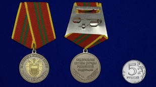 Медаль ФСО РФ За отличие в военной службе II степени в бархатном футляре - Сравнительный вид