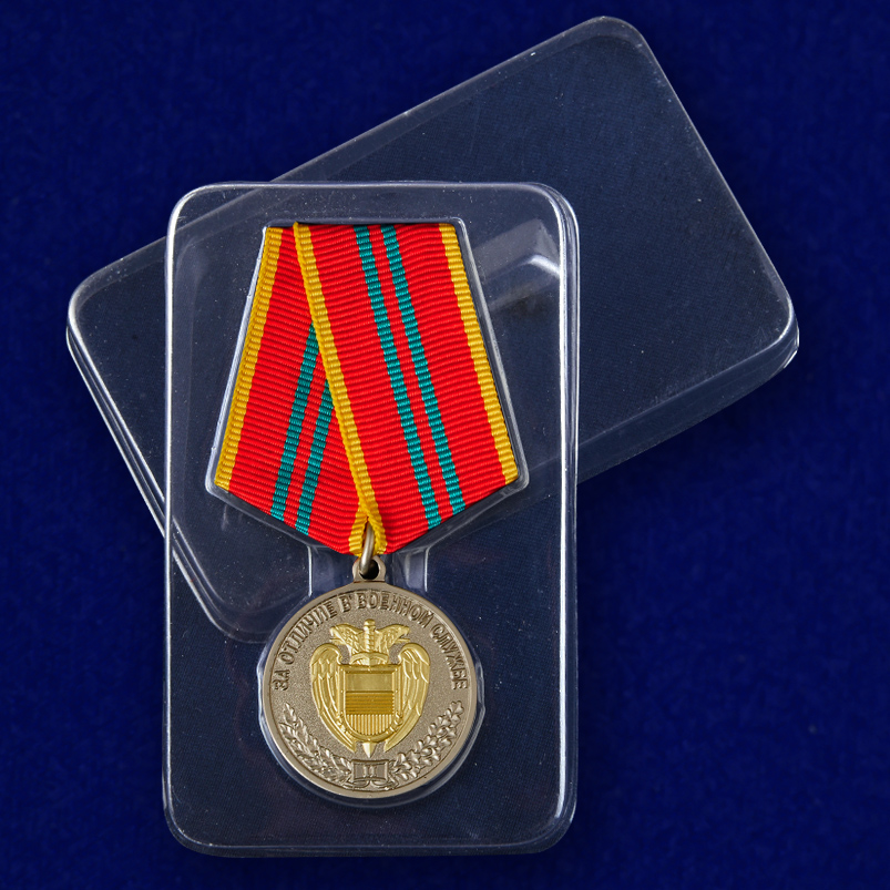 """Медаль ФСО России """"За отличие в военной службе"""" 2 степени высокого качества"""