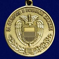 """Медаль ФСО """"За отличие в военной службе"""""""