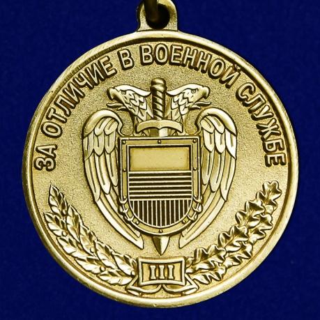 """Медаль ФСО России """"За отличие в военной службе"""" 3 степени"""